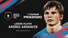 Andrey Arshavin als Legende in eFootball PES 2020 integriert - russische Liga bleibt exklusiv enthalten