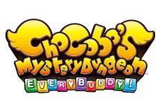 Chocobo's Mystery Dungeon EVERY BUDDY! ab sofort erhältlich