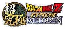 Demoversion von Dragon Ball Z Extreme Butoden bekommt einen zusätzlichen Charakter spendiert