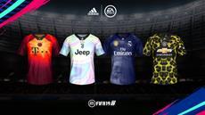 EA SPORTS FIFA 19 und adidas verkünden Zusammenarbeit bei Limited Edition-Trikots