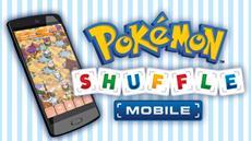 Ein brandneues Update für Pokémon-Ferienlager