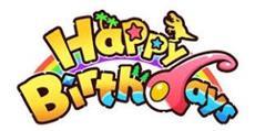 Happy Birthdays ab sofort für Nintendo Switch erhältlich
