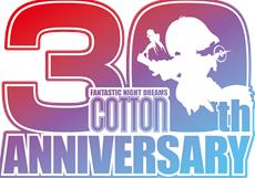 Brewing up another festive treat - Cotton 100% is flying in! Celebrating 30 years of Cotton