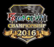 Der zweite Force of Will National Grand Prix am 02. - 03. Juli in Kassel!