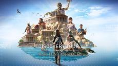 Discovery Tour: Das antike Griechenland Geschichte auf neue Art entdecken und mit ihr interagieren