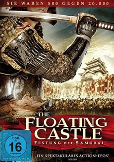 Startterminverschiebung | The Floating Castle