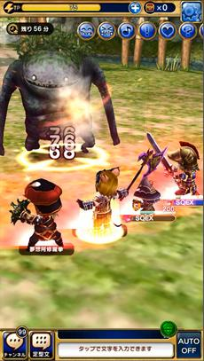 "Final Fantasy XI - Square Enix stellt ""Vana'diel Projekt"" vor"