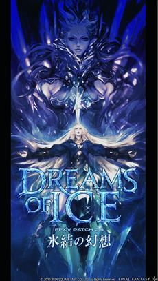 "FINAL FANTASY XIV: A Realm Reborn - Neues Bildmaterial zu Update 2.4 ""Dreams of Ice"""