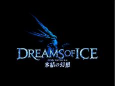 "Final Fantasy XIV: A Realm Reborn - Update ""Dreams of Ice"" ab sofort verfügbar"