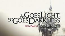 "Final Fantasy XIV - Brandneues Bildmaterial zu Update 3.1 ""As Goes Light, So Goes Darkness"""