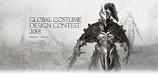 Globaler Kostümdesign-Wettbewerb zu Black Desert Online 2018 heute gestartet