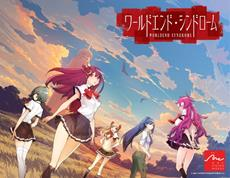 World End Syndrome is Coming to the West!
