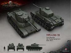 World of Tanks mit japanischen Stahlkolossen